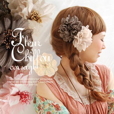 後姿をかわいく演出してくれる!花のヘアクリップのご紹介です!のサムネイル画像