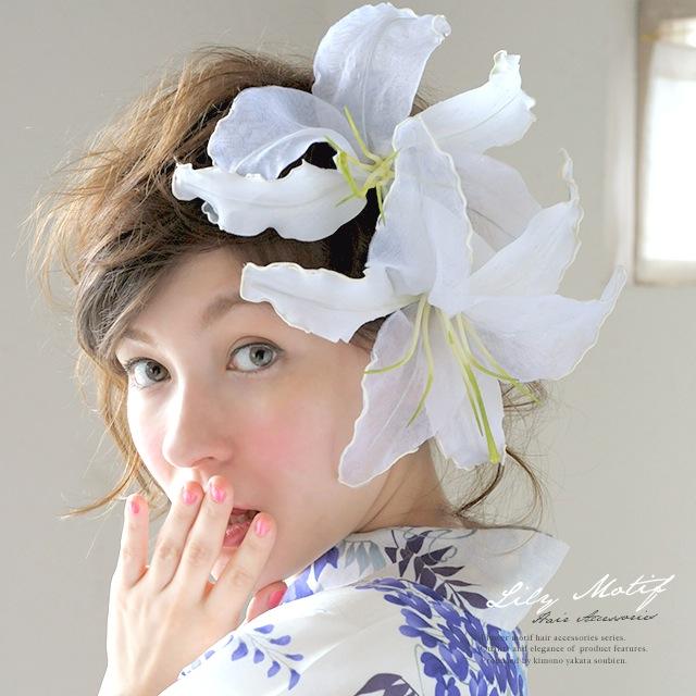 花モチーフのヘアーアクセサリーで素敵な髪形を作りましょう☆のサムネイル画像