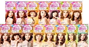 セルフヘアカラーは【リーゼ】の泡カラー!人気の秘密と人気色8選のサムネイル画像